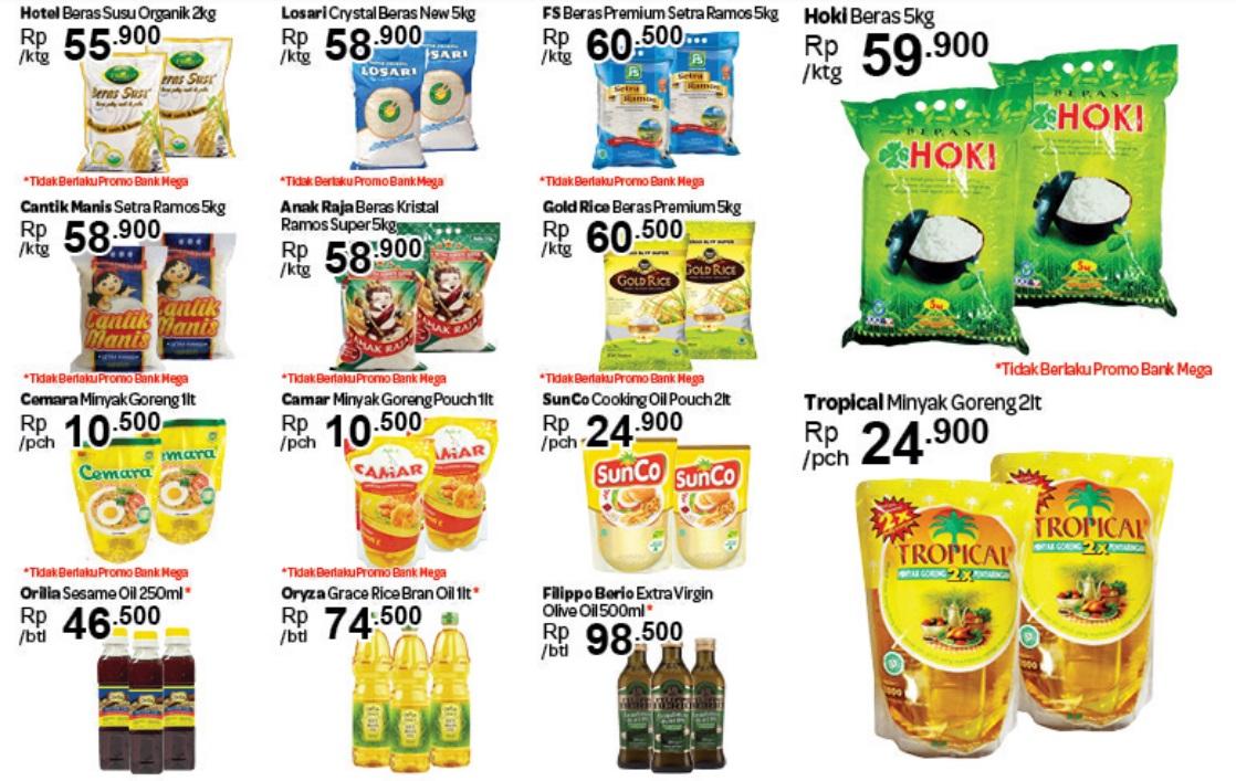 なっちゅのブログ 海外移住 バリ島のスーパーマーケットの広告から現地の物価を知る