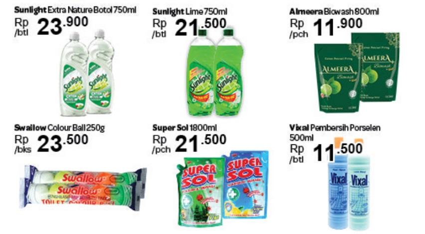 なっちゅのブログ 海外移住 バリ島 トイレの洗剤の値段